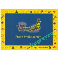 Немецкая Новогодняя открытка