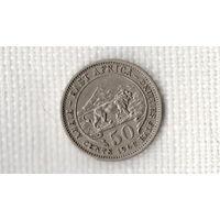 Восточная Африка 50 центов 1962 //(Ст)