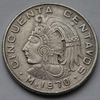Мексика, 50 сентаво 1970 г