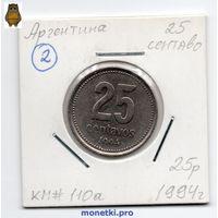 Аргентина 25 сентаво 1994 года -2