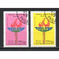 Спортивные игры в Индии Мадагаскар 1990 год  серия из 2-х марок