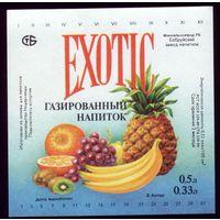 Этикетка Напиток Экзотик Бобруйск