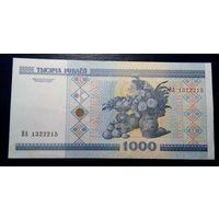 1000 рублей 2000 год серии ВА ВБ ВВ ВЕ