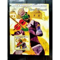 Мозамбик Белорусский художник Марк Шагал Картина Зеленый скрипач 2001 год чистый блок