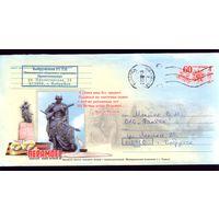 2005 год 60 годдзе Перамогi Братская могила в Гомеле