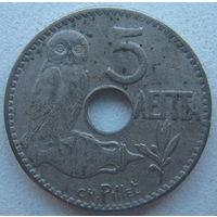 Греция 5 лепта 1912 г. (gl)