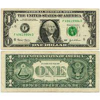 США. 1 доллар (образца 2003 года, F, Джорджия, P515a)