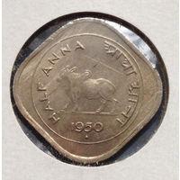 Индия 1/2 анны 1950