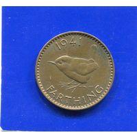 Великобритания 1 фартинг, 1/4 пенни 1941. Лот 2