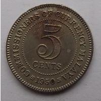 Малайя и Британское Борнео 5 центов 1950