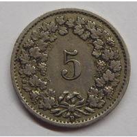 Швейцария 5 рапен 1919 г