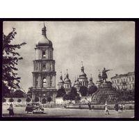 1954 год Киев Софийский собор