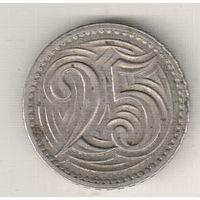 Чехословакия 25 геллер 1933 2
