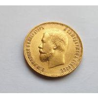 10 рублей 1909, редкая