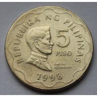 Филиппины 5 писо, 1998 г. (Без метки).