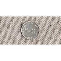 Антильские острова /Антилы/Антильские Нидерланды 1/10 гульдена 1963 /серебро//(КР)