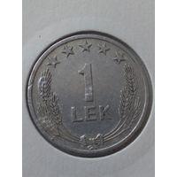Албания 1 лек 1964 года.