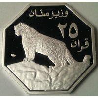 Исламский Эмират ВАЗИРИСТАН 25 драмов 2018 год  (посеребрение)