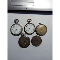 Карманные часы в ремонт или з.ч