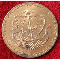 7370:  5 милей 1963 Кипр