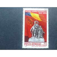 Румыния 1970 памятник, флаг