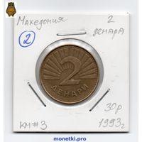 2 денара Македония 1993 года (#2)
