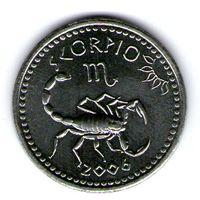 Сомалиленд 10 шиллингов 2006 года.Скорпион.
