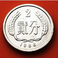 117-23 Китай, 2 фэня 1988 г.