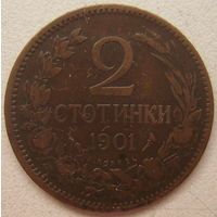 Болгария 2 стотинки 1901 г.