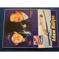 Польша /2001/ Спорт / Чемпионат Мира Лыжные Виды Спорта /Адам Малыш