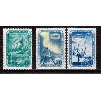 СССР-1958, (Заг.2088-2100)  * (сл. от накл.), Геофизический год