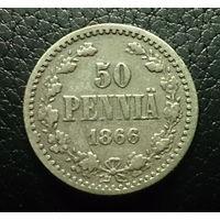 50 пенни 1866 S