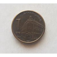 1 динар 2013 г Сербия