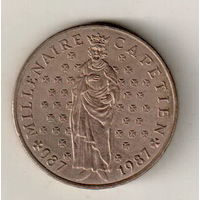 Франция 10 франк 1987 Тысячелетие династии Капетингов
