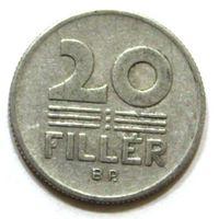 Венгрия, 20 филлеров 1974