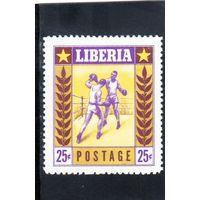 Либерия. Спорт.Бокс.1955.