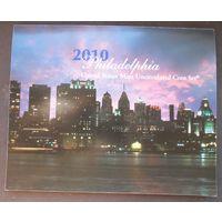 Годовой набор 2010г.Филадельфия.