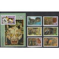 Куба Тигр лев пантера пума 2015 год чистая полная серия из 6-ти марок и беззубцового блока