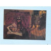 Живопись Шагал 10х15 см