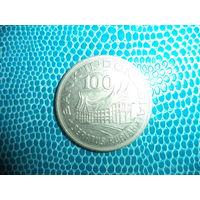 100 рупий 1978 Индонезия