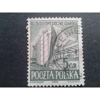 Польша 1952 корабль на верфи