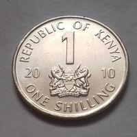 1 шиллинг, Кения 2010 г., UNC