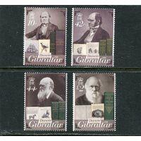 Гибралтар. 200 лет Чарльз Дарвин
