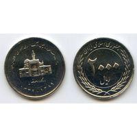 Иран 2000 риалов 50 лет Центральному банку Ирана UNC