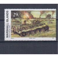 [1861] Маршаллы 1993. Война.Танк.