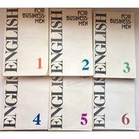 English for businessmen. Цена за 6 книг. Учебник английского языка для делового общения. Для бизнесменов