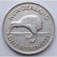 Новая Зеландия 1 флорин 1935, серебро