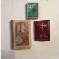 Молитвенники  цена за два