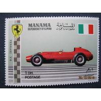 Марка Манама (Бахрейн) 1969 год Автомобили Спорт Формула 1
