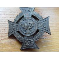 Солдатский полковой знак 26-го уланского полка